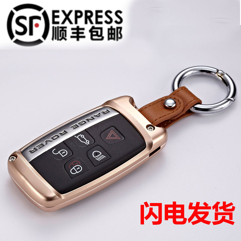 Aluminum zinc alloy keychain land rover jaguar land rover range rover aurora found god line theunauthorized key sets key package metal shell