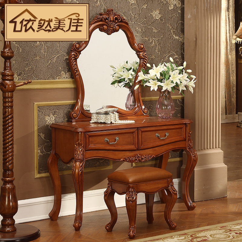 America is still the best american township village new luxury continental carved wood bedroom dresser dressing table retro style