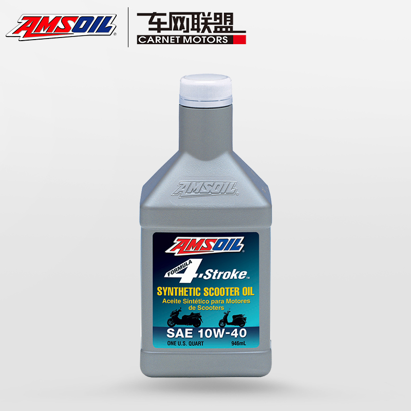American amsoil 10w40 fully synthetic motorcycle moped scooter mount care 10w-40 engine oil car oil lubricants sg