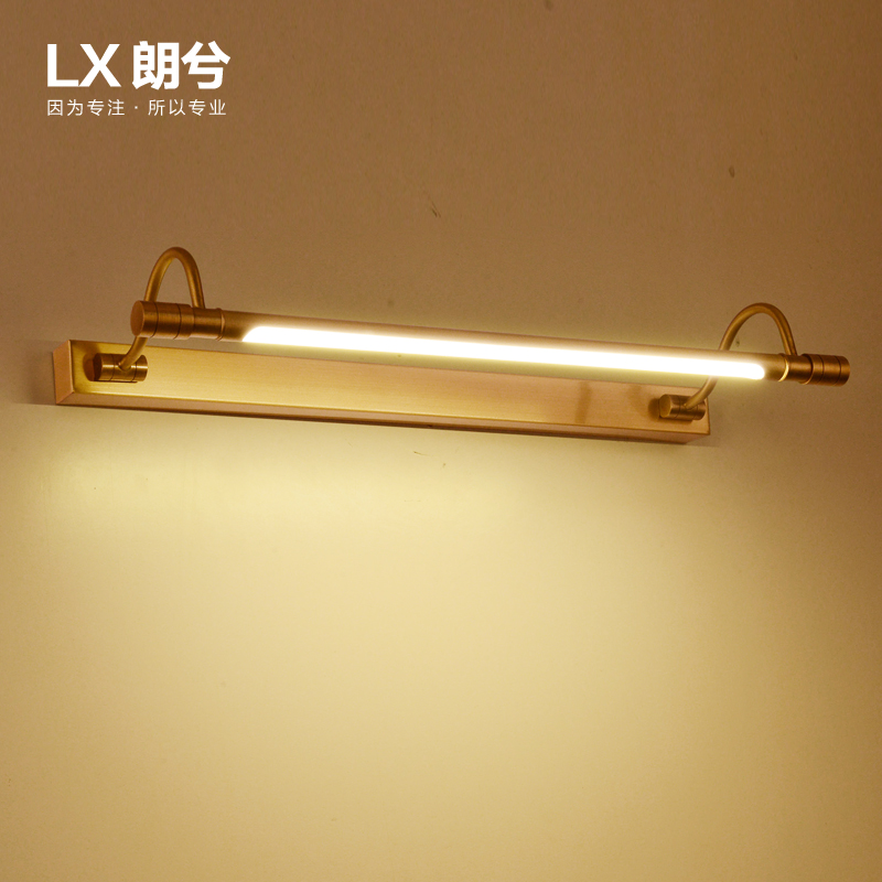 Led Bathroom Heat Lamp china bathroom heat lamp, china bathroom heat lamp shopping guide