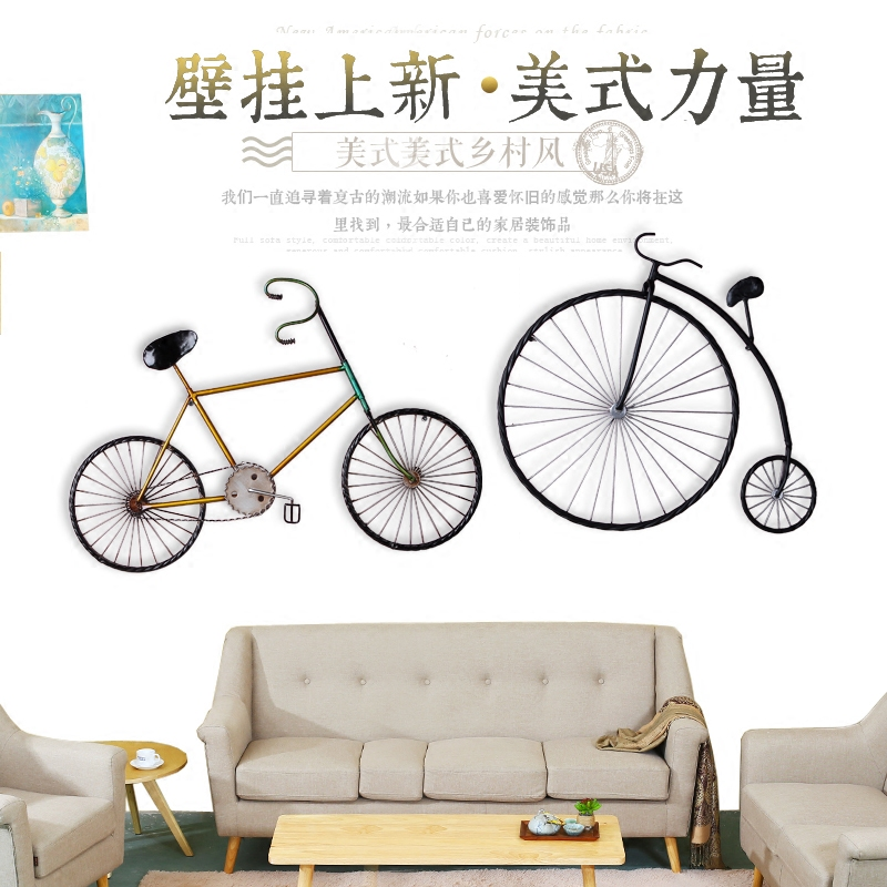 American retro creative personality living room bedroom wall hangings decorative wrought iron bicycle on the wall decorations decorative wall hangings