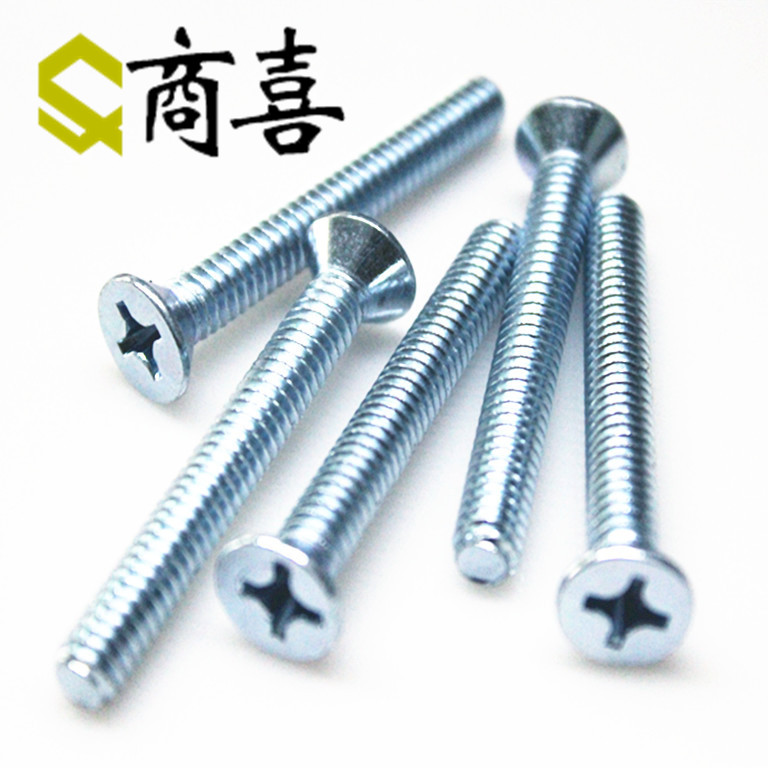 American standard american galvanized flat machine. phillips countersunk head machine screws. screws 6 #-32 * 1/4 5/16 1-1/4
