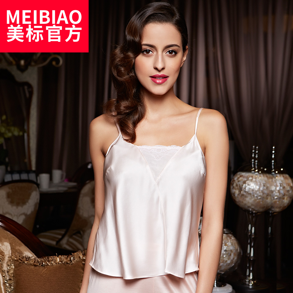 American standard silk camisole tops bottoming lace underwear ms. tracksuit silk pajamas female summer casual wear