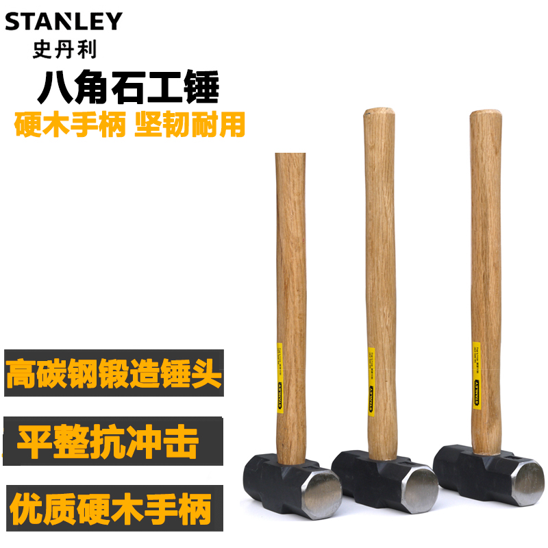 American stanley octagonal wooden handle masonry hammer hammer hammer hammer large heavy 4/6/8/10/12 lbs hammer mountains