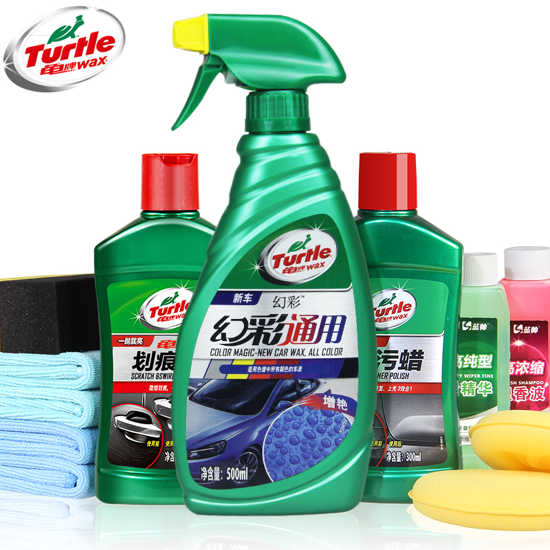 American turtle brand new car symphony hand spray wax wax paint scratch repair decontamination wax car wax beauty conservation kit