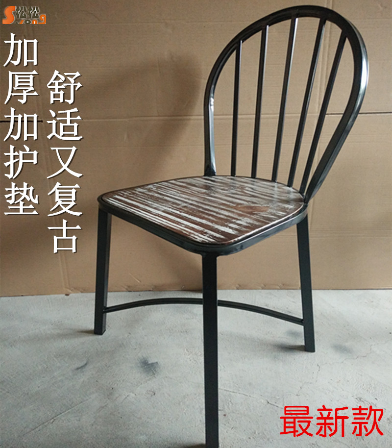 American vintage wrought iron chair backrest single restaurant bar stools dining table solid wood office chair special wholesale