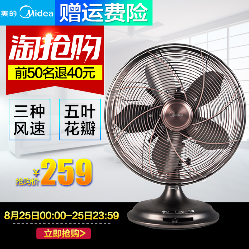 Get Ations America S Electric Fan Full Metal Desk Continental Antique Decorative Home Retro Korea Ft30