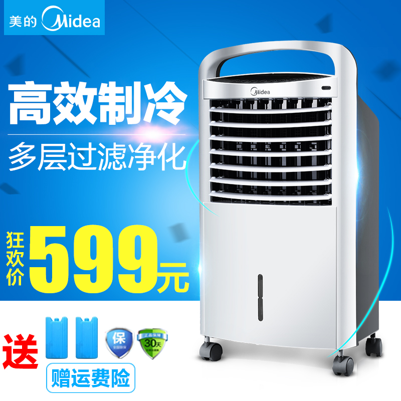 America's fan mute remote home air conditioning air conditioning fan single cold air cooler fan
