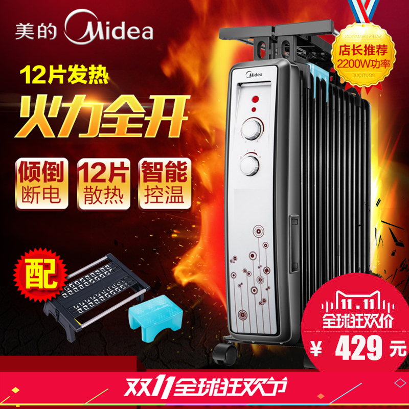 America's heater heater energy saving electric heating heater heater heater home office vertical electric heater dianreyouting