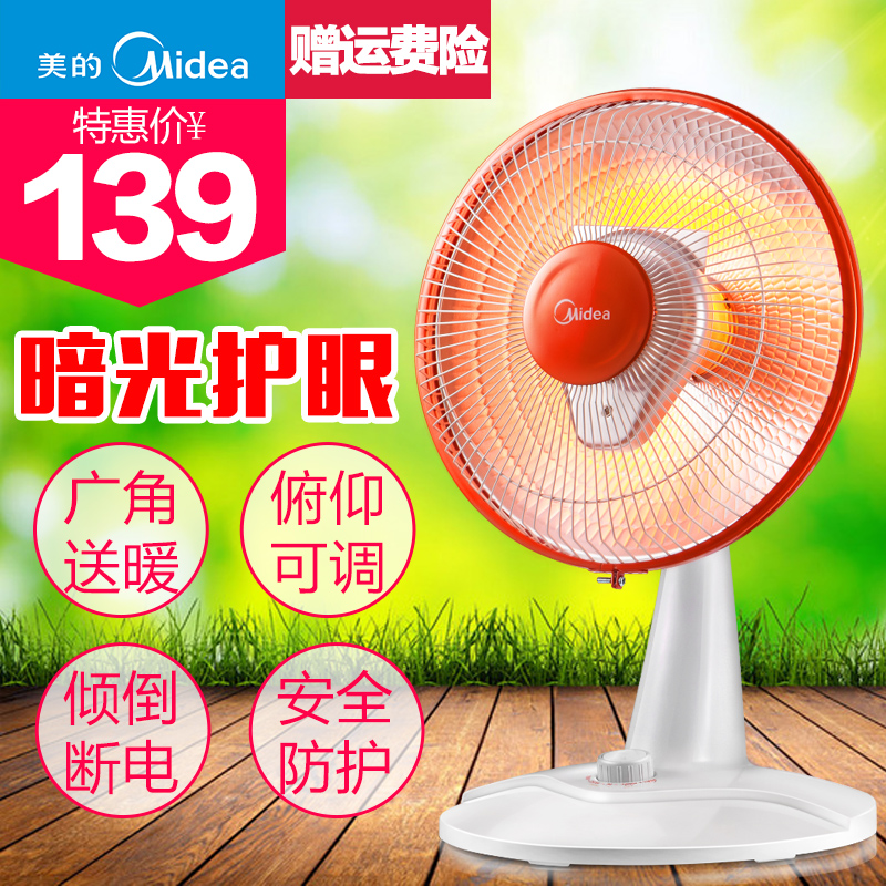 America's heater nps7-13a5 little sun heater heater home electric heating electric fan heater ceramic heater dark