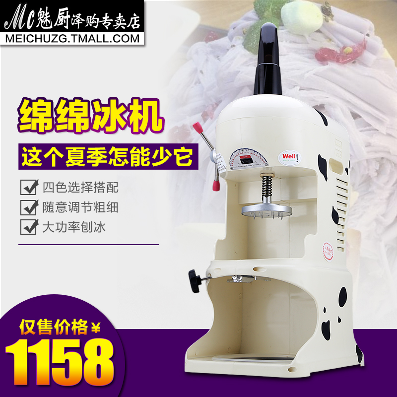 Amid the ice machine commercial tea charm kitchen coffee shop ice machine ice machine electric ice machine ice machine ice machine snow flower machine sand ice rain Ice machine ice machine ice machine