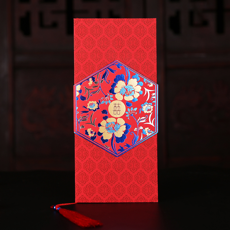 Amidst set kuni 2016 personalized wedding chinese wedding creative wedding invitations wedding invitations invitations custom pages