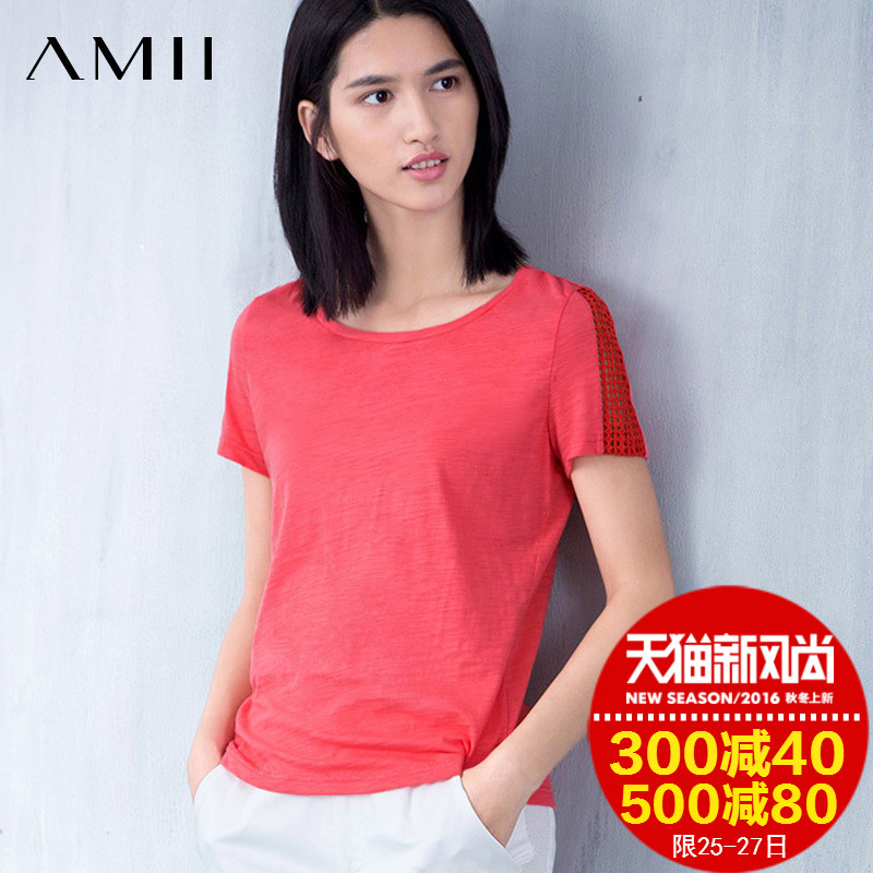 Amii and jane amy slubby 2016 summer new women openwork lace stitching cotton t-shirt slim large size women