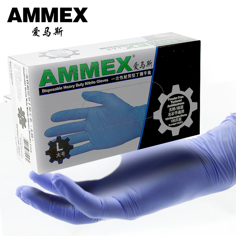 Ammex ai masi disposable blue nitrile rubber gloves rubber laboratory industry thicker oil acid