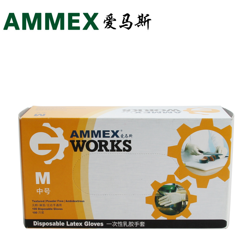 Ammex/ai masi disposable latex gloves to clean gloves without powder laboratory beauty food goods tlfgwc