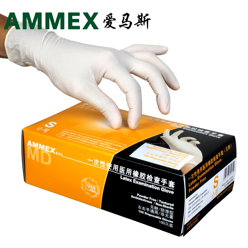 Ammex/ai masi disposable rubber latex examination gloves food beauty care tlfcmd powder pock