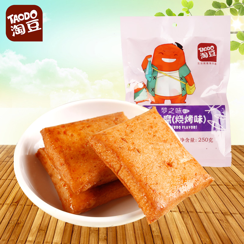 [Amoy beans _ fish raclette/fish tofu 250gx2] flavor casual snacks specialty tofu