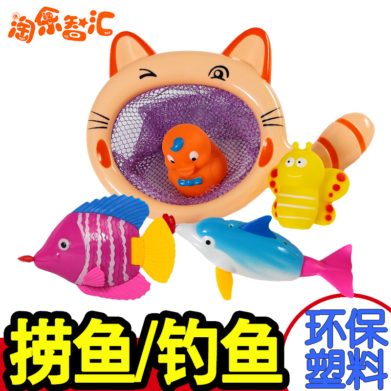 Amoy music newell baby educational toys for children playing in the water beach suit small yellow duck bath toy cat fishing