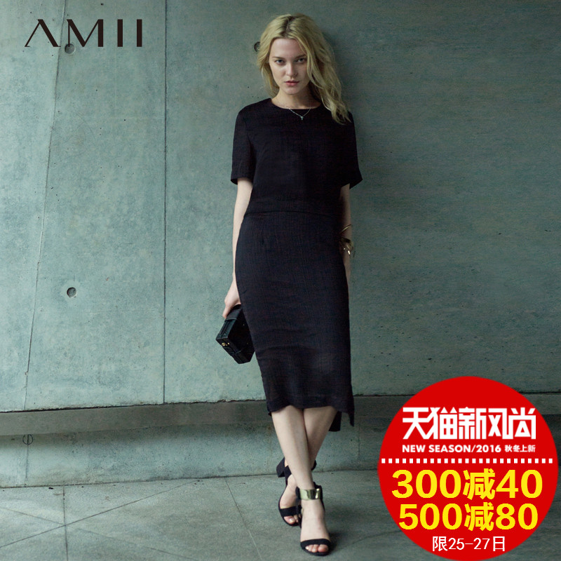 Amy amii flagship store 2016 summer new women commuter chiffon folds hedging short sleeve black skirt suit female