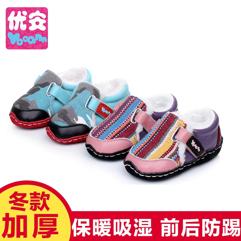 An excellent new 2015 winter thick section baby toddler shoes baby shoes soft bottom shoes cow leather handmade seam shipping