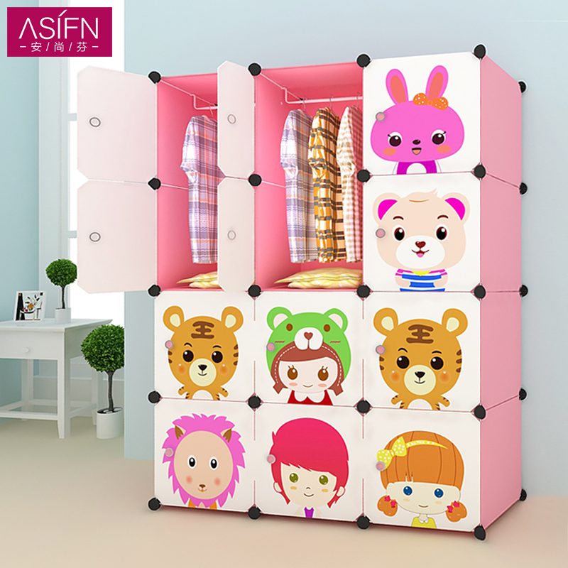 An shangfen combination storage cabinets wardrobe simple cartoon baby infant child plastic resin assembled wardrobe closet