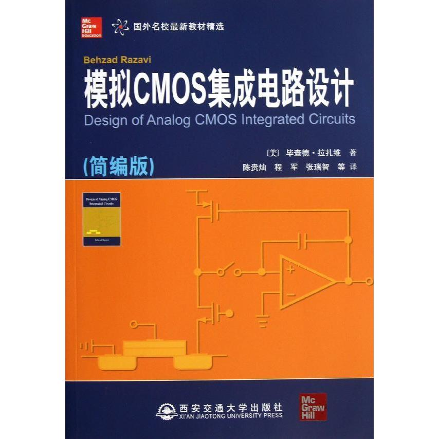 China Ic Cmos, China Ic Cmos Shopping Guide at Alibaba com
