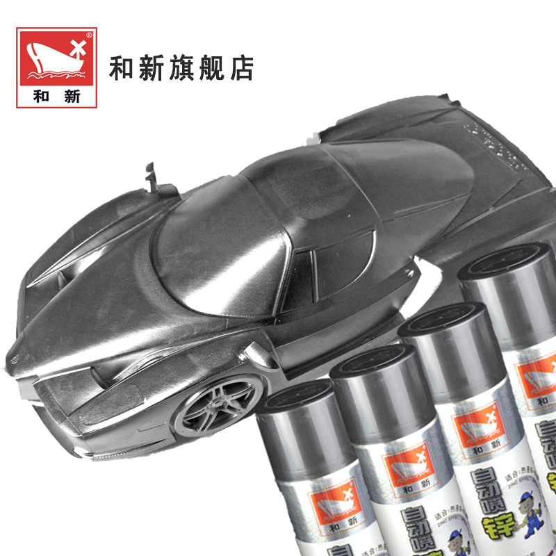And the new automatic spray zinc galvanized automatic spray paint up painting hand painted silver plating like rustproof spray paint cans