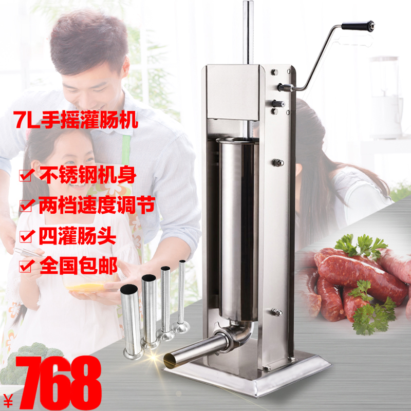 Andy verticle 7l capacity stainless steel meat grinder sausage machine home multifunction stainless steel meat slicer Sausage machine