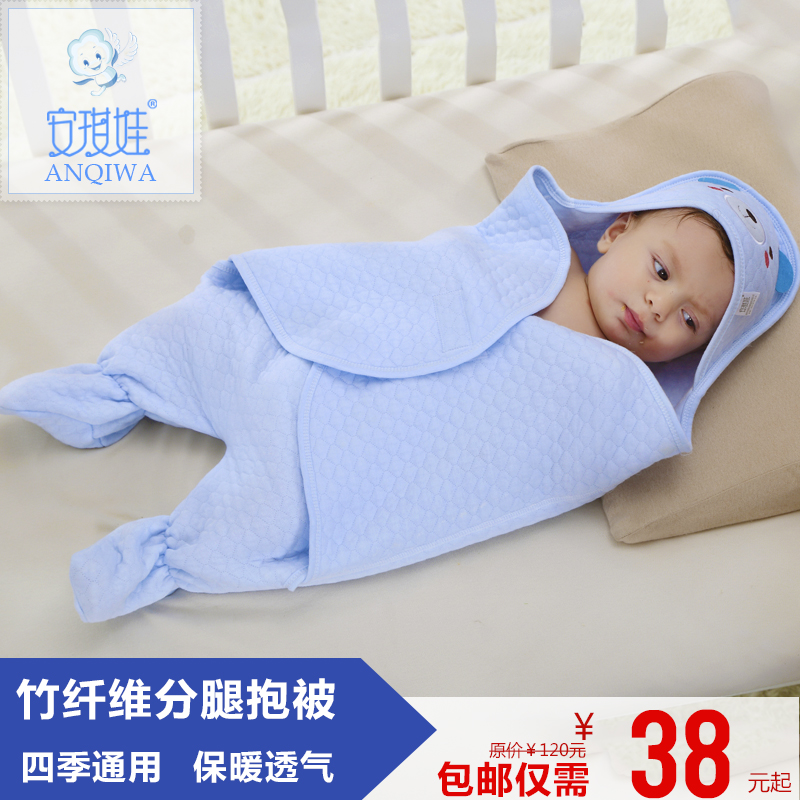 Angel baby newborn supplies spring and summer autumn and winter baby infant child hold the bag is being protected from tipi legs package Shipping