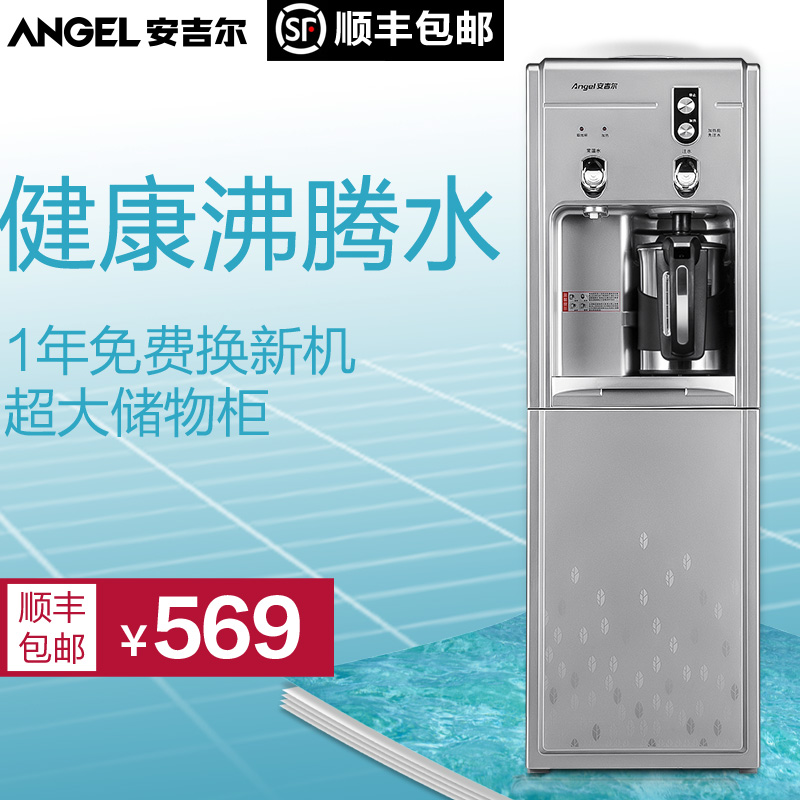 Angel drinking fountains vertical hot and cold water machine home office external heating y1058 against hot kettle the sf