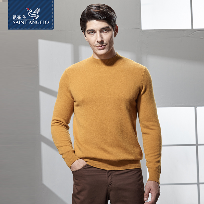 Angelo custom men's business casual slim wool sweater cashmere sweater men's round neck knit pullover shirt