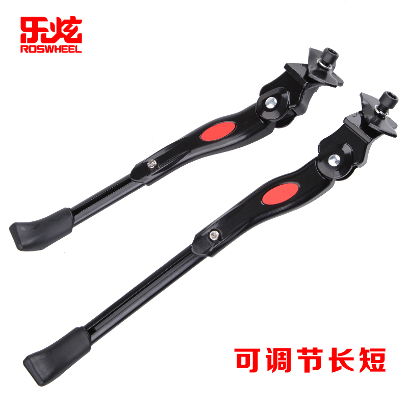 Anguiqi bicycle mountain bike leg brace support in aluminum alloy stent temple bicycle parking rack accessories
