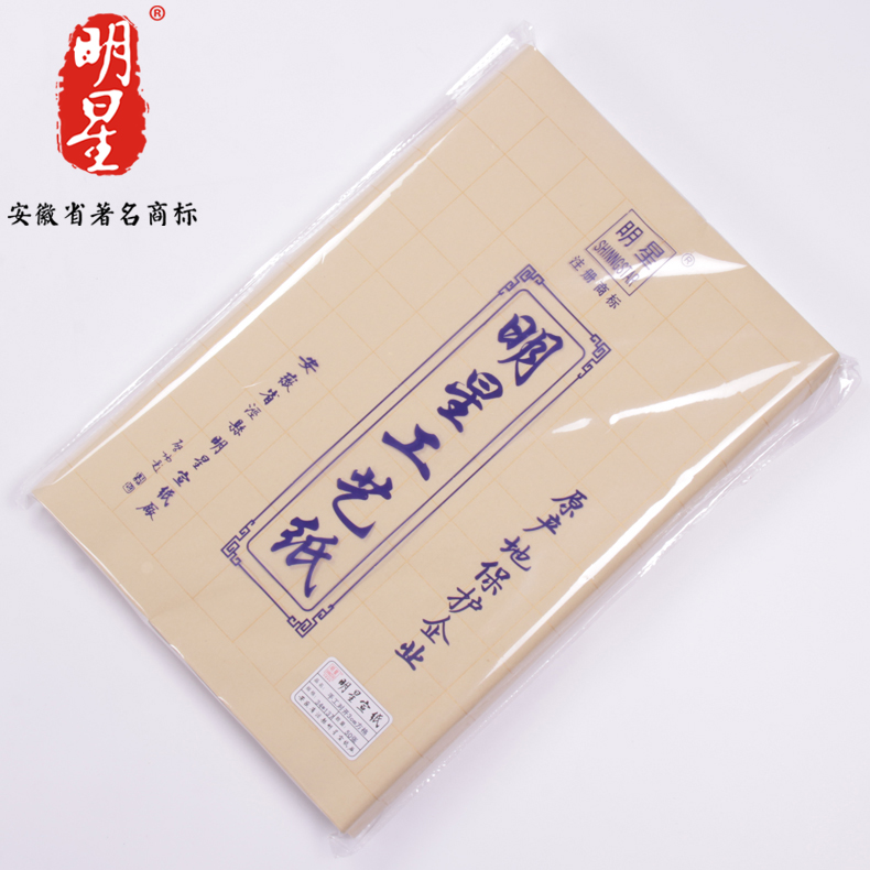 Anhui 3CM handmade rice paper 2 CM off the creation of health declared calligraphy checkered archaized factory outlets