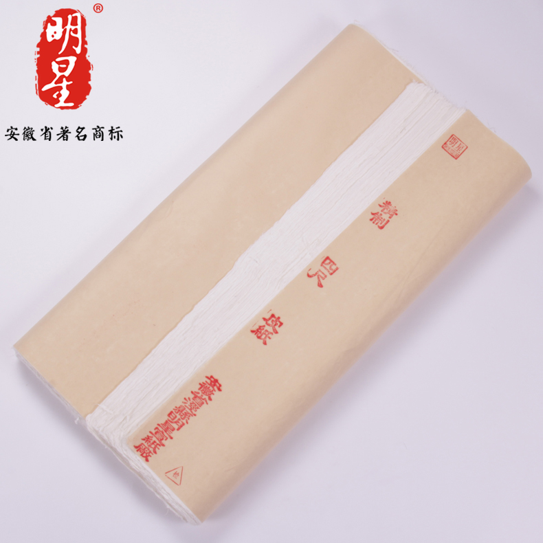 Anhui jing county handmade parchment six feet four treasures of calligraphy authentic free shipping