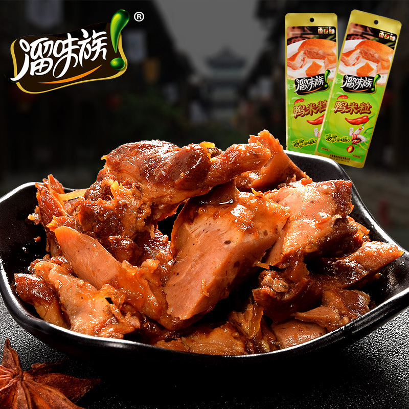 Anhui specialty snack snack flavor slipped family duck rice lo duck leg meat office casual snack snack food