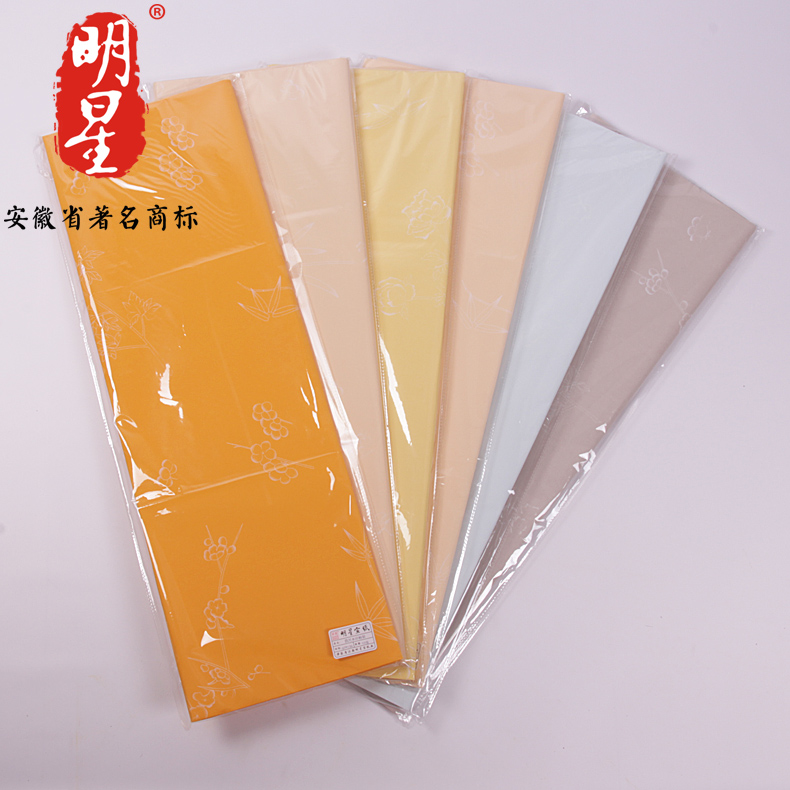 Anhui star xuan xuan four treasures of calligraphy watermark pastels half cooked rice paper factory outlets