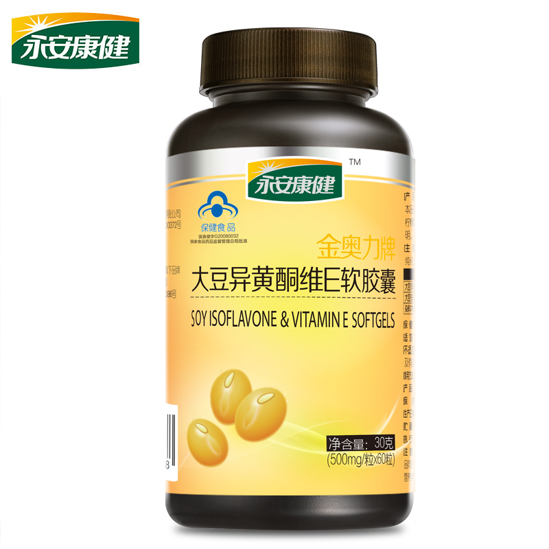 Ankang jian yong olympic gold brand soy isoflavones vitamin e soft capsule 500 mg/tablets * 60 capsules