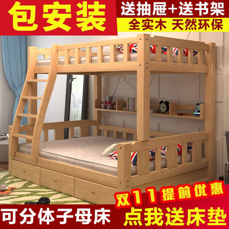 Get Quotations · Ann Bai Wood Bunk Bed Children Bed Picture Bed Bed Bunk  Bed Bunk Bed Bunk Bed