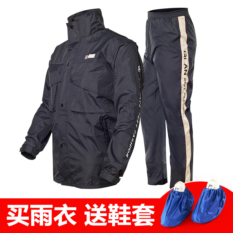 Ann riding raincoat rain pants suit split between men and women outdoor riding motorcycle electric cars raincoat increased thickening of adult