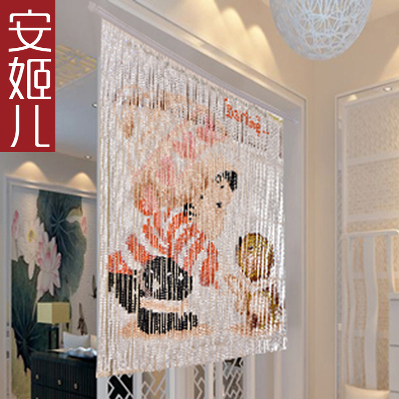 Ann suu kyi portieres cute children's children crystal bead curtain crystal bead curtain crystal bead curtain crystal bead curtain cute girls