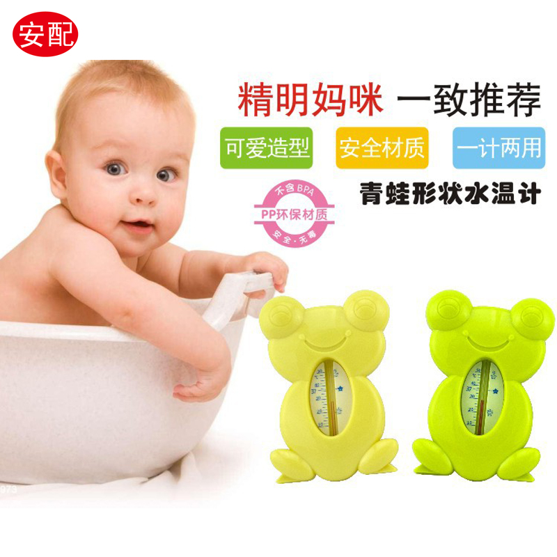 China Baby Flower Frog, China Baby Flower Frog Shopping Guide at ...