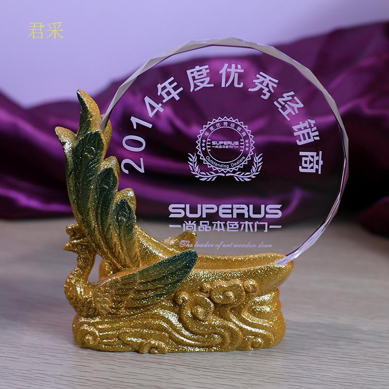 Annual meeting of the new alluvial gold peacock trophy crystal trophy custom business gifts souvenirs