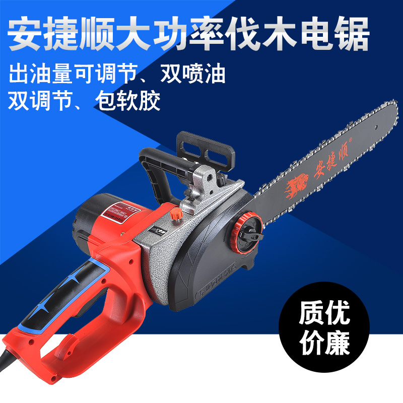 Ansett electric chain saw chainsaw chainsaw logging saws home woodworking power electric chain saw chain saw chain saw logging saws