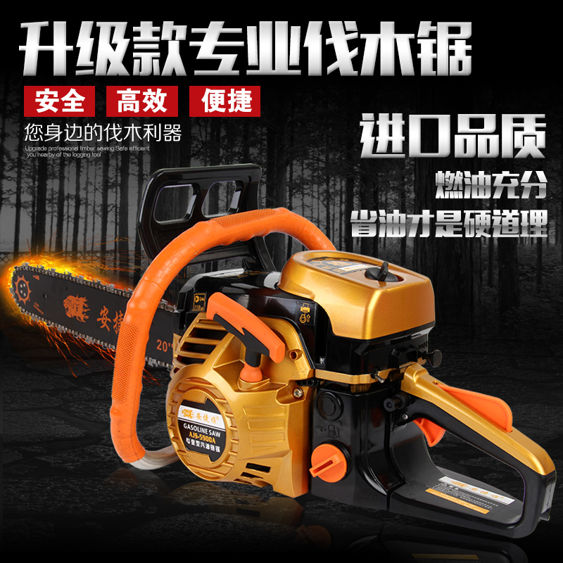 Ansett gasoline power saws petrol chainsaw logging saws easy to start chainsaw chainsaw loggers import configuration
