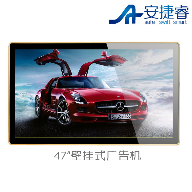 Ansett rui standalone version 47 inch led lcd advertising machine building lobby wall advertising media machine