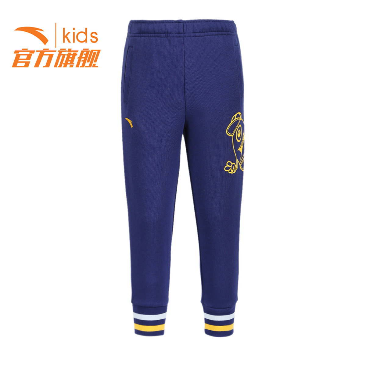 Anta kids boy pants years old small boy pants loose trousers casual pants baby boy pants autumn paragraph