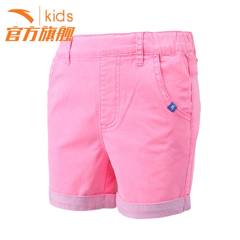 Anta kids girls shorts kids summer 2016 new children's shorts big boy sports shorts