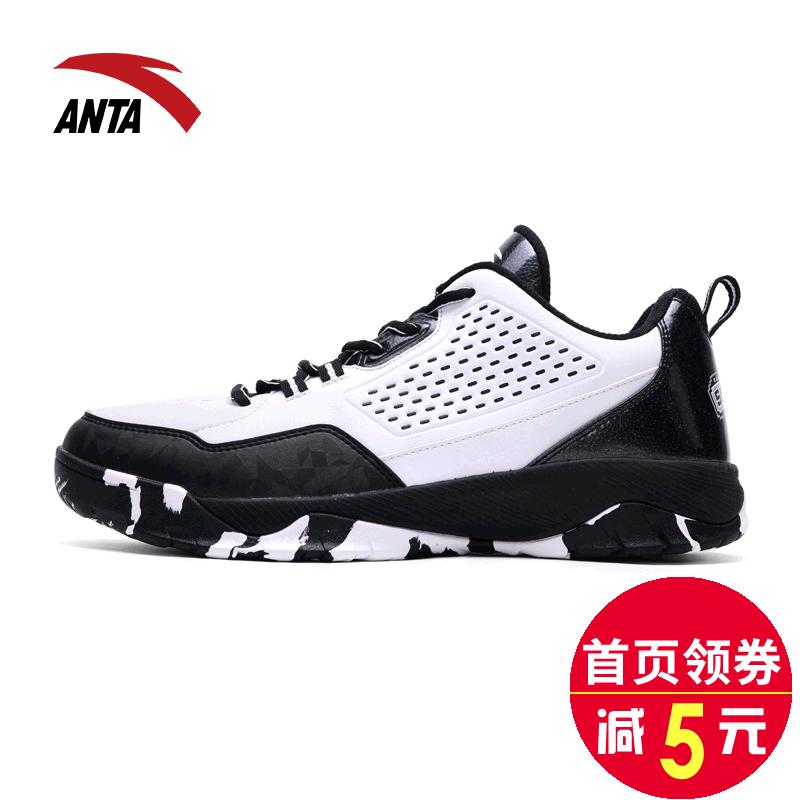 882270358bc6 Anta men s basketball shoes 2016 new winter fashion wear and breathable basketball  shoes basketball shoe culture