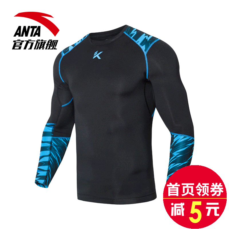 9b04a10b19 Get Quotations · Anta new autumn and winter hedging sweater men long sleeve  t-shirt tights basketball sports