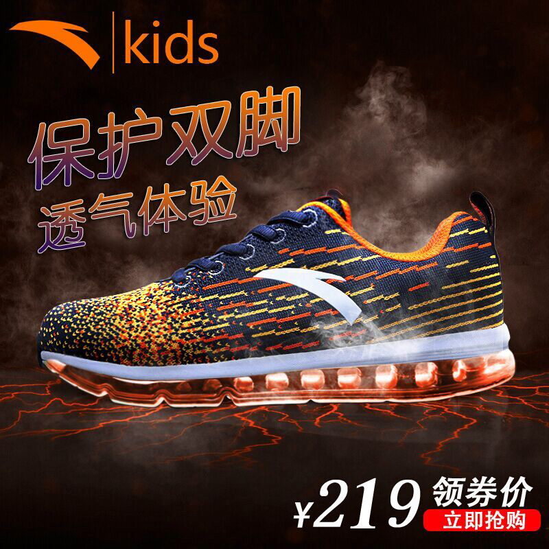 Anta shoes running shoes boys summer 2016 new air shoes breathable casual shoes youth sports shoes